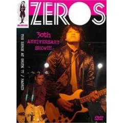 , the jones, zeros, uproars, rockabilly generation, fictionaboutfiction,romance américaine,les flagorneurs, hear me now,